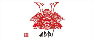 AKABU(赤武) 一覧へのリンク